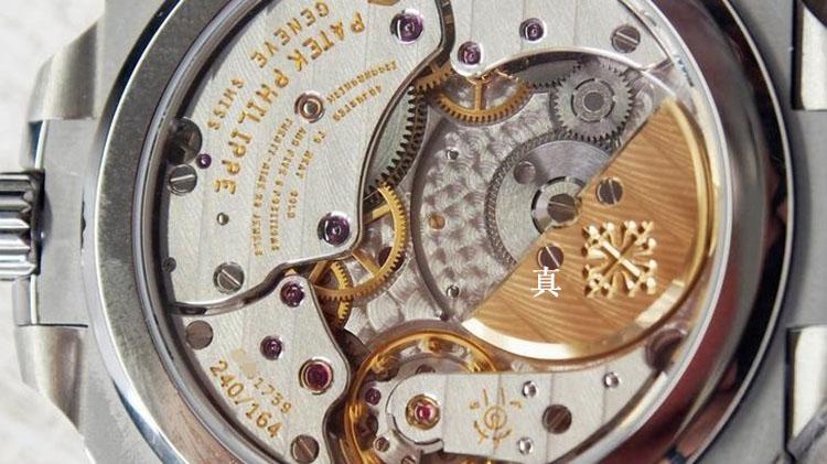 百达翡丽手表怎么鉴定