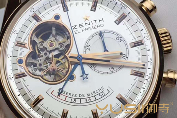 真力时手表回收
