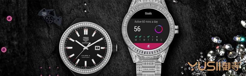 泰格豪雅全新智能腕表