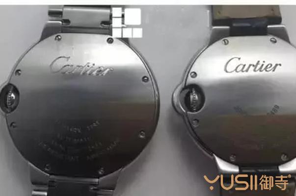 如何避免购买假卡地亚蓝气球系列手表?蓝气球手表真假鉴定方法