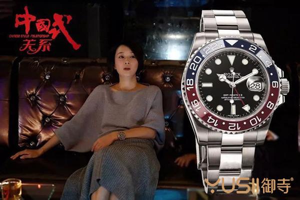 为什么明星都喜欢戴自己的劳力士手表去拍戏