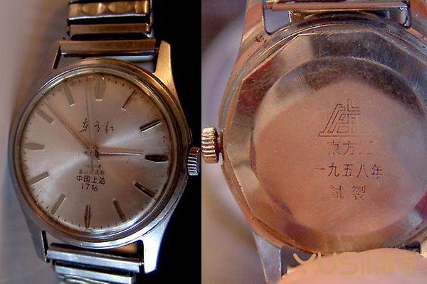 上海牌581手表能不能回收