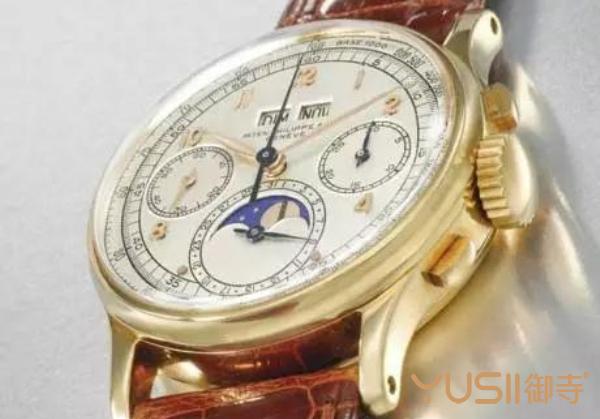 中东手表拍卖最贵的手表 埃及末代国王的百达翡丽1518系列手表