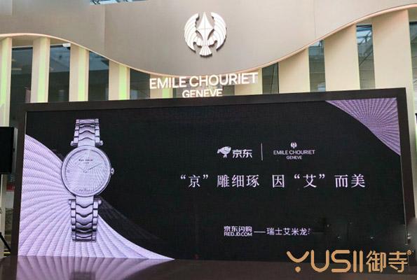 又一家与京东达成合作的瑞士品牌手表-艾米龙表