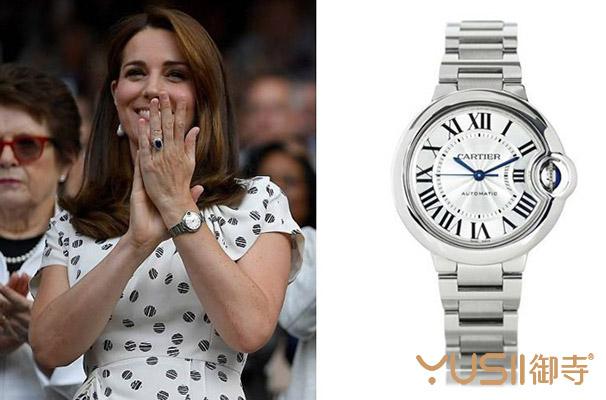 勤俭凯特王妃只有一块卡地亚蓝气球手表?同款购买