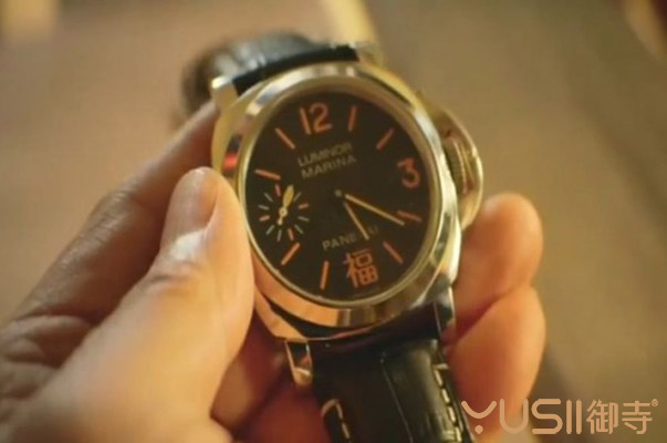 电影《西虹市首富》居然有款假表?假沛纳海PAM 00366手表