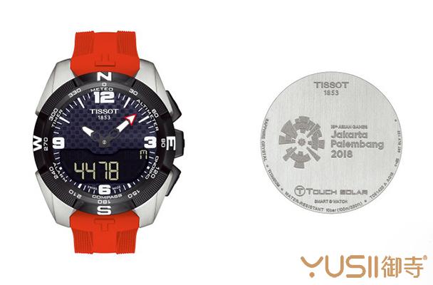 天梭的腾智系列雅加达亚运会特别款手表 颇有入手价值哦