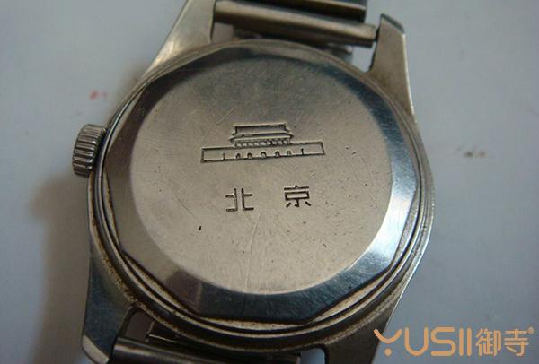 老北京手表值钱吗?有人回收北京手表吗?