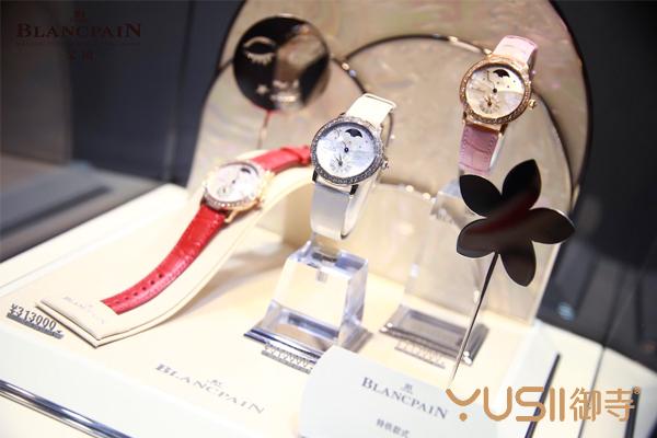 当中国四大美人遇上宝珀腕表……