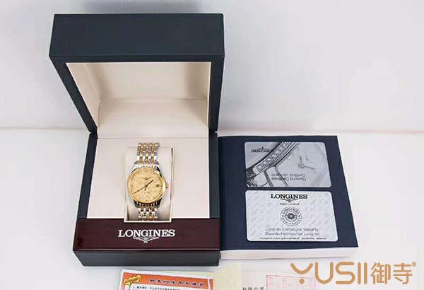浪琴雅致系列L4.898.3.37.7手表,二手几千即可入手