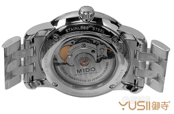 北京美度手表回收多少钱?手表回收价格在线咨询
