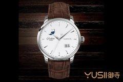赏析格拉苏蒂原创议员系列新款手表,手表回收