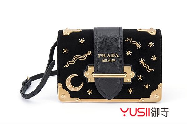 Prada属于什么档次,一万元能够买到哪些二手普拉达包包,御寺