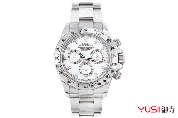 上海哪里回收奢侈品?手表回收可找御寺,劳力士宇宙计型迪通拿116520-78590