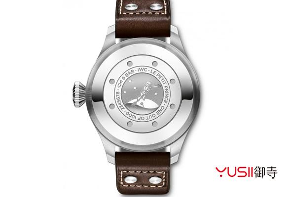 万国小王子手表回收