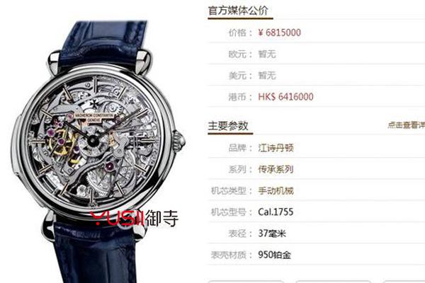 上海江诗丹顿腕表回收
