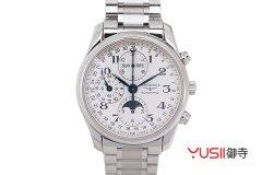 浪琴旧手表回收价格一般是几折?三年前购买的