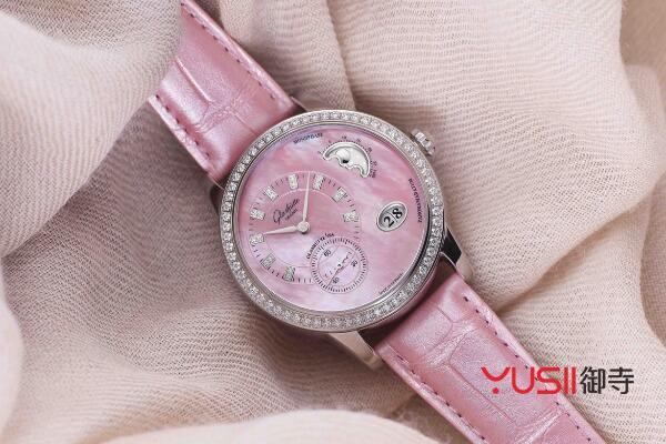 回收格拉苏蒂手表