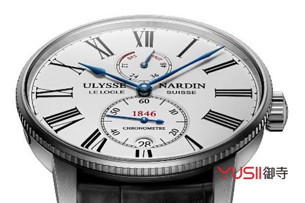 回收雅典手表