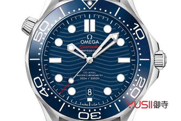 购买品牌手表