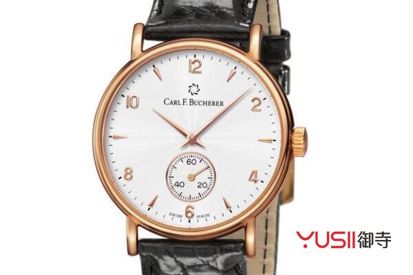 购买二手手表