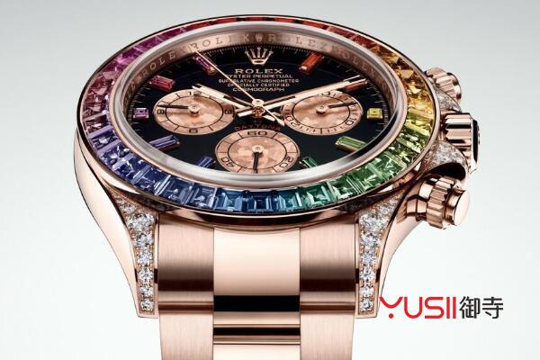 瑞士品牌手表