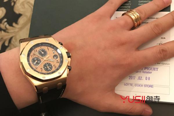 爱彼皇家橡树离岸型手表的回收价值
