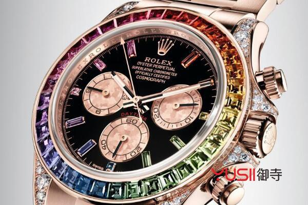 劳力士手表你喜欢吗