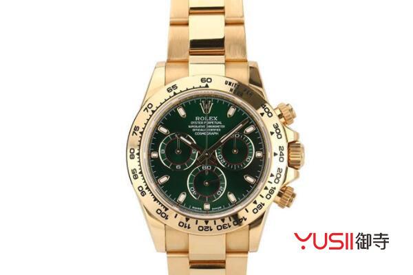 劳力士宇宙计型迪通拿116508手表