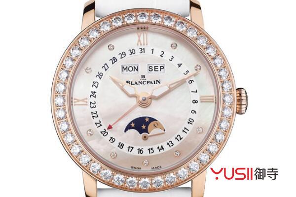 宝珀3663-2954-55B手表