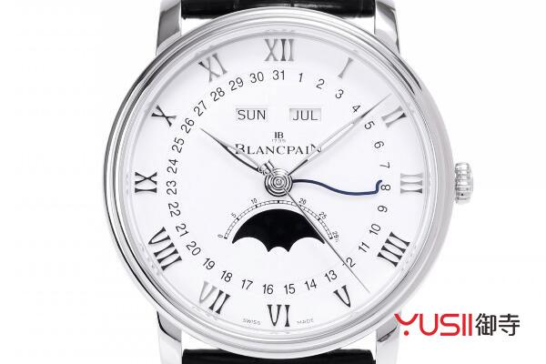 宝珀6654-1127-55B手表