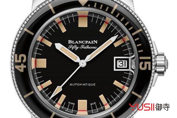宝珀5008B手表