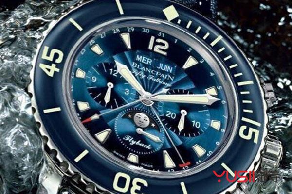 宝珀五十噚手表回收